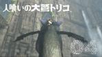 【ICO・NICO・TRICO】人喰いの大鷲トリコ #04