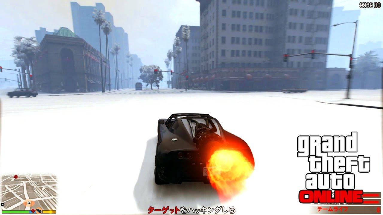 【PC版GTA Online】プレ/イ記録 2016/1223 クリスマスアップデート 【銀世界のロスサントスで特殊車両ミッション】