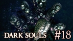 #18 【DLCエリアを目指して】DARK SOULS with ARTORIAS OF THE ABYSS EDITION 【PC版 Steam配信移行を期に再プレイ】