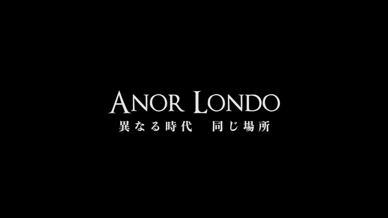 【異なる時代同じ場所】アノール・ロンド【Dark Souls & Dark Souls 3】