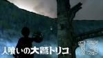 【ICO・NICO・TRICO】人喰いの大鷲トリコ #13